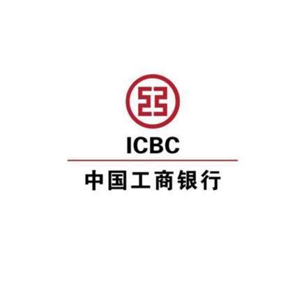 中国工商银行 30元微信支付优惠券    数量有限,先到先得
