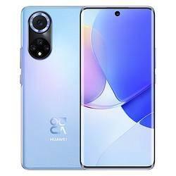 HUAWEI 华为 nova 9 4G智能手机 8GB+128GB2699元包邮(需定金100元,29日10点08分付尾款)