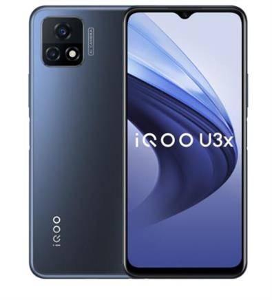 16日6点:vivo iQOO U3x  双模5G手机 6GB+64GB 雅灰