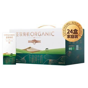 圣牧 有机纯牛奶 品醇 200ml*24盒 *2件 133.5元+运费(双重优惠,合66.75元/件)