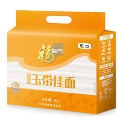 福临门 家宴玉带面 2kg+易小焙 新奥尔良腌制料 160g 4.56元+运费