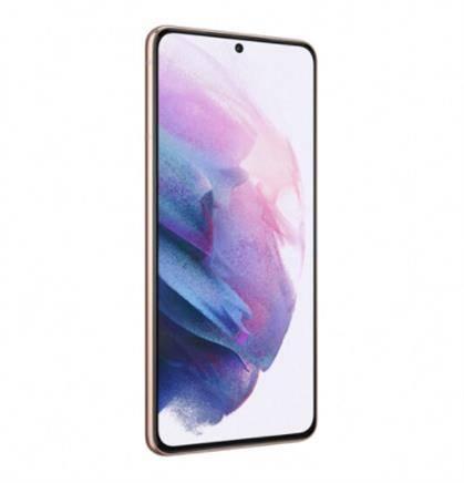 双11预售:SAMSUNG 三星 Galaxy S21 5G智能手机 8GB+256GB 4699元包邮