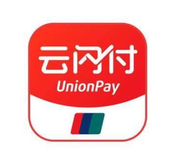 银联云闪付/Apple Pay X 拼多多 10-12月支付    随机立减,最高立减10元