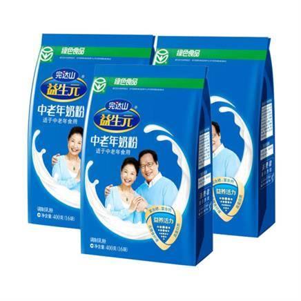 PLUS会员:Wondersun 完达山 益生元 中老年人奶粉 400g*3件 40元包邮(折合13.33元/件)(补贴后38.5元)