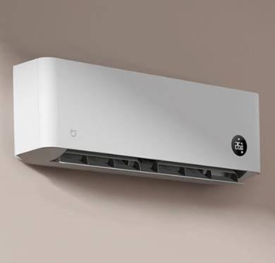 20点开始:MIJIA 米家 巨省电系列 KFR-35GW/S1A1 新一级能效 壁挂式空调 1.5匹 1759元包邮