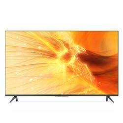 20日20点:FFALCON 雷鸟 65R645C 液晶电视 65英寸 4K5799元 包邮(需定金20元,31日20点付尾款)