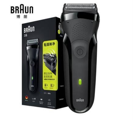 BRAUN 博朗 300S 电动剃须刀 黑色 189元包邮(补贴后183.9元)