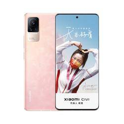 MI 小米 Civi 5G智能手机 8GB+128GB2599元包邮