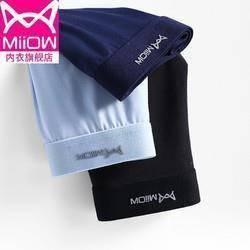 Miiow 猫人 男士内裤 3条装 MRF5013 28.8元包邮(补贴后27.8元)