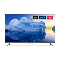 MI 小米 L55M6-5 液晶电视 55英寸 4K2988元包邮(补贴后2983.52元)