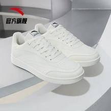 双11预售、20日20点:ANTA 安踏 912038031R 男士休闲运动鞋 99元(前4小时送定金,1日付尾款)