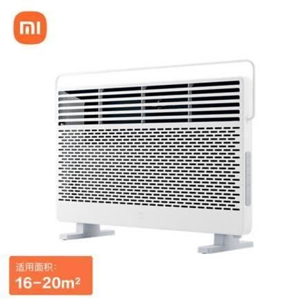 双11预售:MIJIA 米家 KRDNQ05ZM 电暖器 449元包邮(需50元定金)