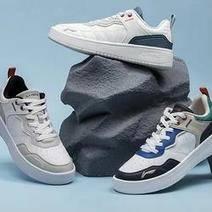 20日20点、双11预售:LI-NING 李宁 AGCR315 男士休闲鞋148元包邮(前4小时送定金)