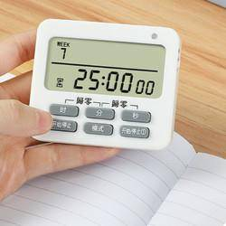 WeiZhiXiang 味之享 学习计时器 9.8元包邮(补贴后8.8元)